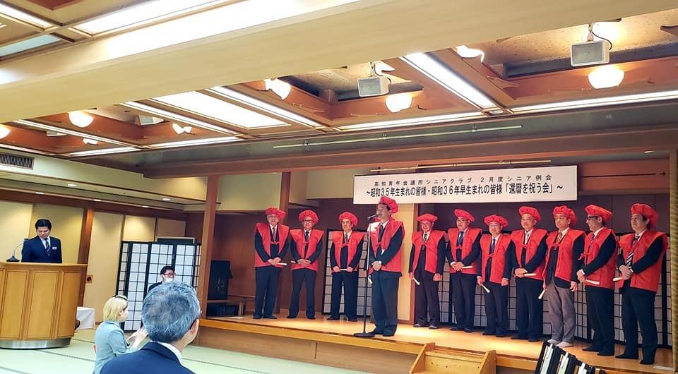 高知青年会議所の昭和35年生まれの還暦祝い。_c0186691_19384669.jpg