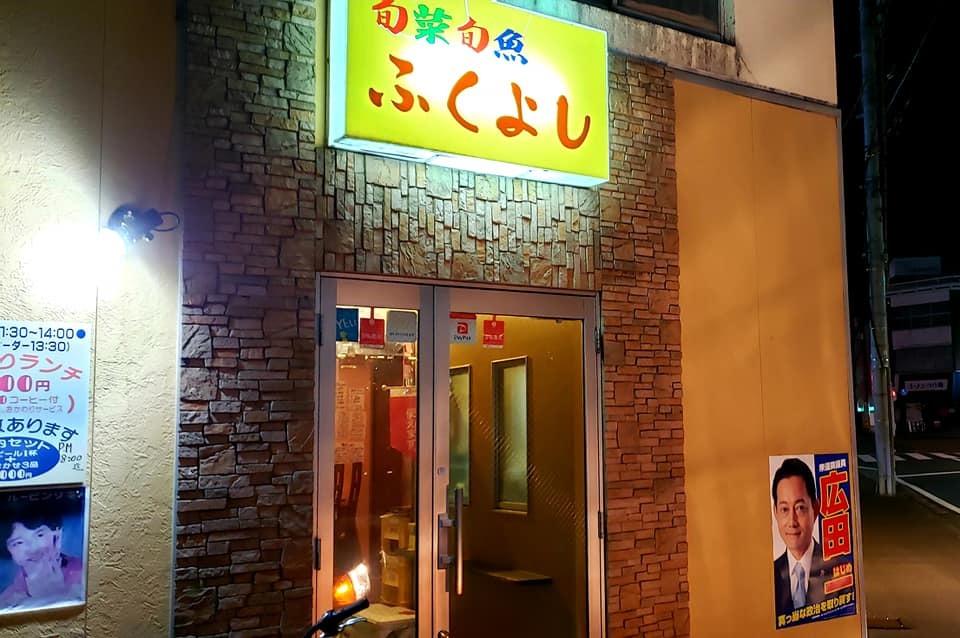 高知青年会議所の昭和35年生まれの還暦祝い。_c0186691_19413034.jpg