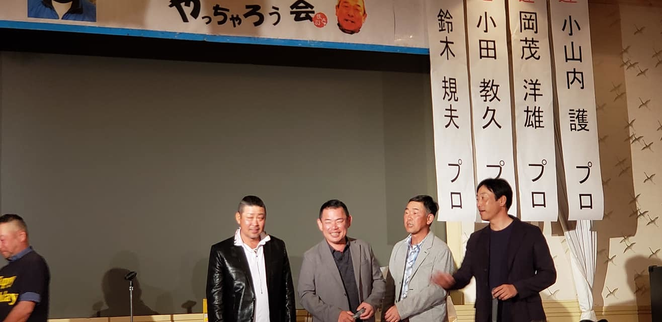 高知青年会議所の昭和35年生まれの還暦祝い。_c0186691_19422224.jpg