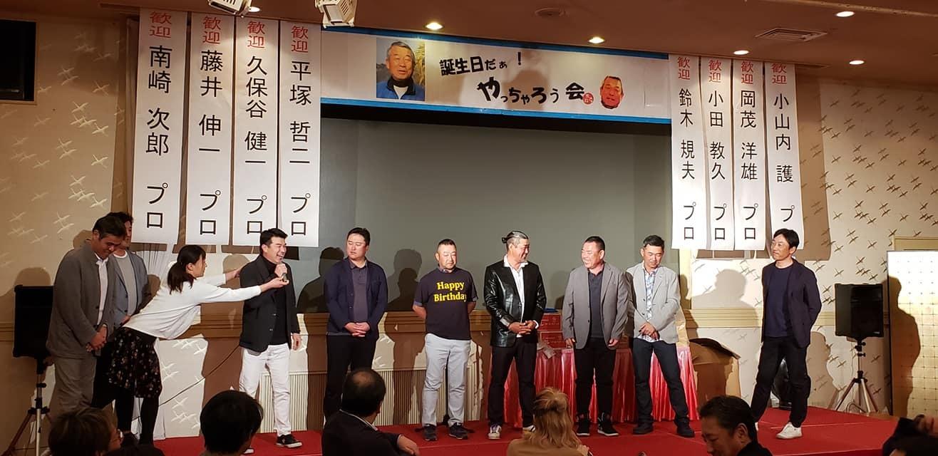 高知青年会議所の昭和35年生まれの還暦祝い。_c0186691_19424030.jpg