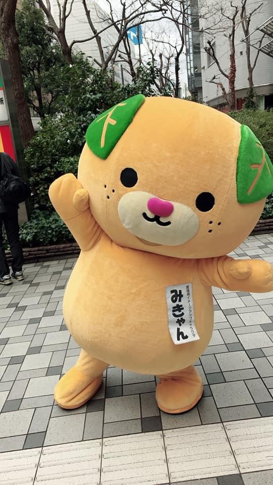 高知青年会議所の昭和35年生まれの還暦祝い。_c0186691_19425907.jpg