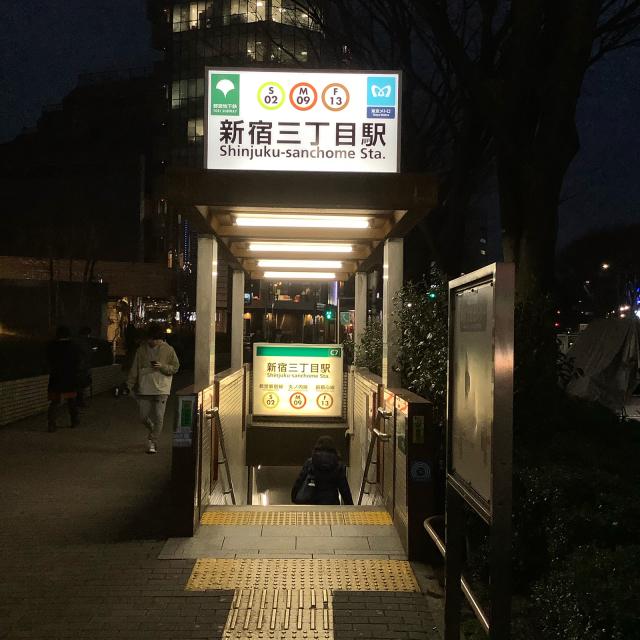 新宿2丁目に残された青線跡の路地。_a0334793_04540964.jpg