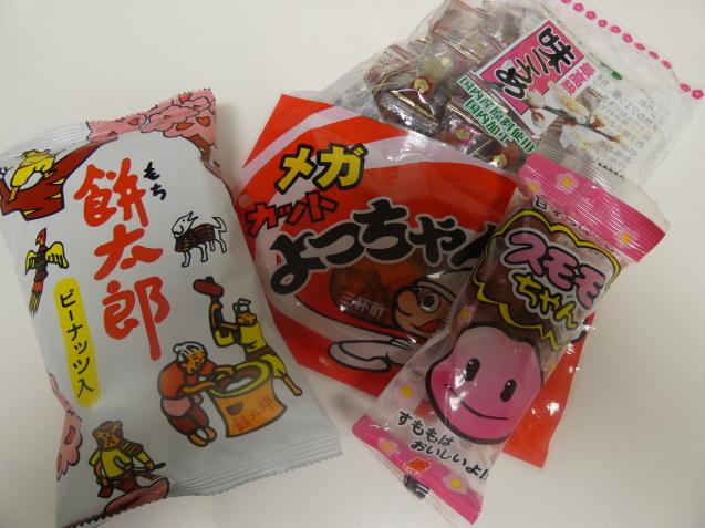懐かしいお菓子 /  koba_d0135801_21344576.jpg