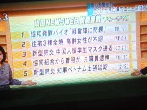 協和発酵キリン社長・宮本昌志氏  ・・・_c0192503_22182496.jpg