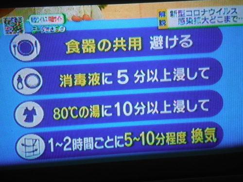 協和発酵キリン社長・宮本昌志氏  ・・・_c0192503_22200538.jpg