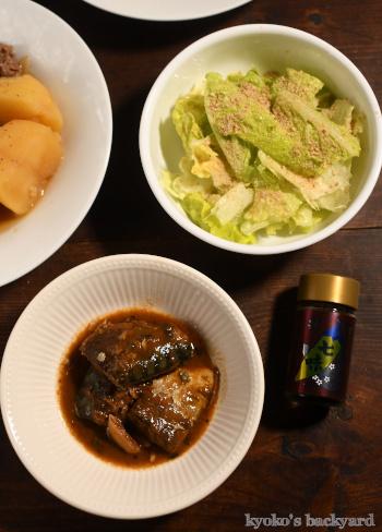加圧5分の肉じゃがと戴き物で贅沢な食卓_b0253205_05043831.jpg
