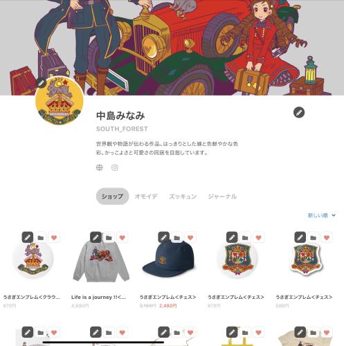 オリジナルグッズ作成・販売サービス 「SUZURI(スズリ)」 にSHOPを開設いたしました☆_a0028306_21563169.png