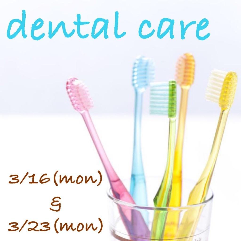 ☆ Dental Care ☆_d0060413_18175311.jpg