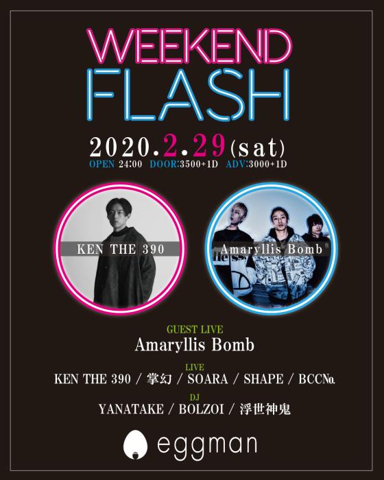 20/02/29(sat) WEEKEND FLASH @ eggman(Shibuya)_a0262614_23343144.jpg