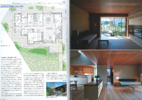 新建築 住宅特集に掲載されました。_a0059217_08483038.png