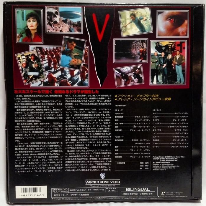 V (1983) & V: THE FINAL BATTLE (1984)_c0047930_04075808.jpg