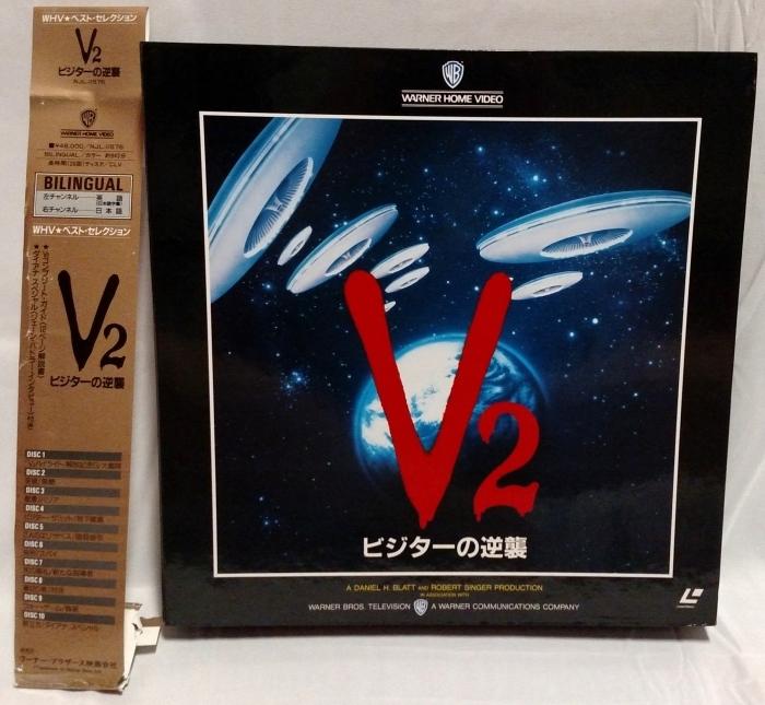 V (1983) & V: THE FINAL BATTLE (1984)_c0047930_04110747.jpg