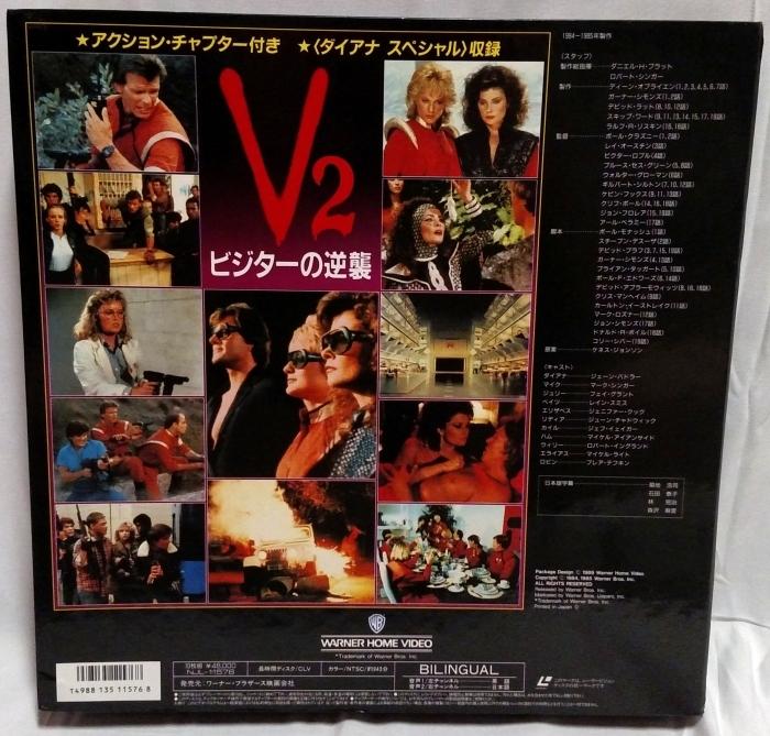 V (1983) & V: THE FINAL BATTLE (1984)_c0047930_04111547.jpg