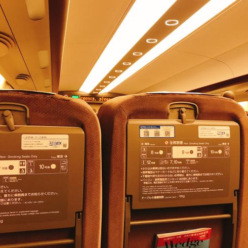 大阪に戻ります♪_e0042839_23312007.jpg