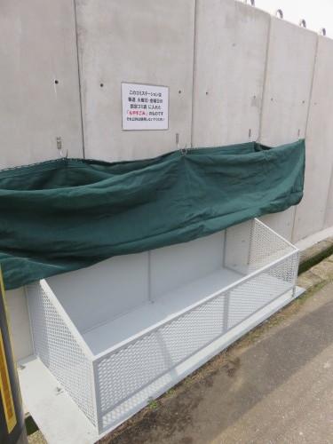 町会ゴミステーションボックス製作・取付工事_f0228240_14441678.jpg