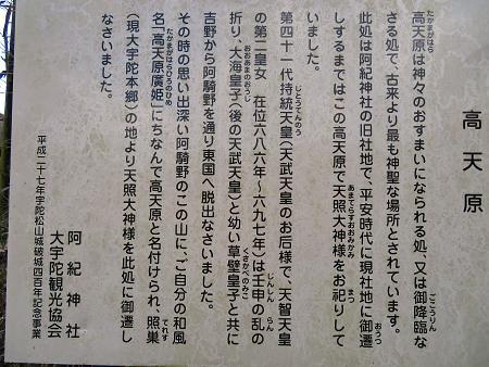 神戸鉱山跡探索で小人と水色猫に出会う【奈良県・宇陀市】2/23_d0387443_14154514.jpg