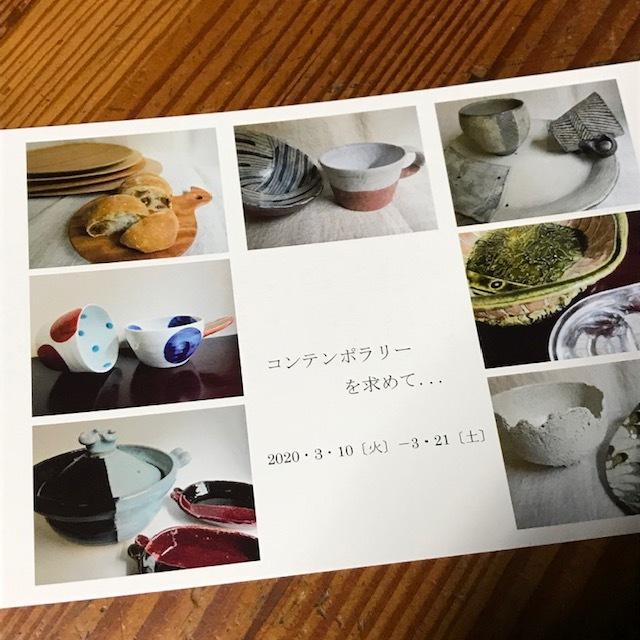 花染さんから_e0226943_23045610.jpg