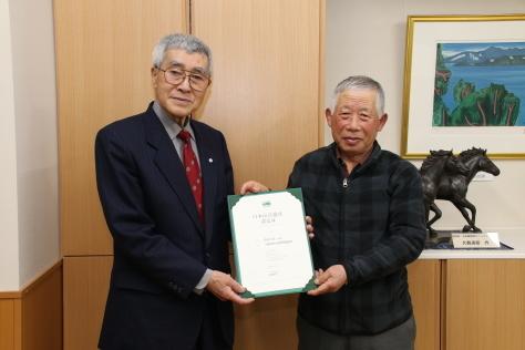 十和田山岳振興協議会が日本山岳遺産に認定されたことを市長に報告_f0237658_11474359.jpg