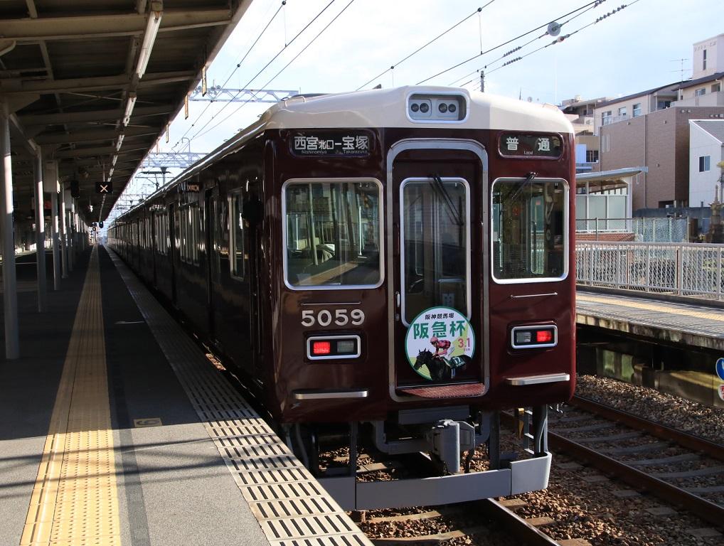 阪急5000系 5008F 阪急杯 看板車_d0202264_1041670.jpg