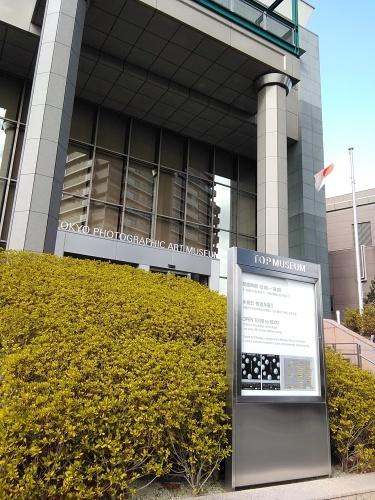 東京滞在二日目は別行動_f0395164_20314019.jpg