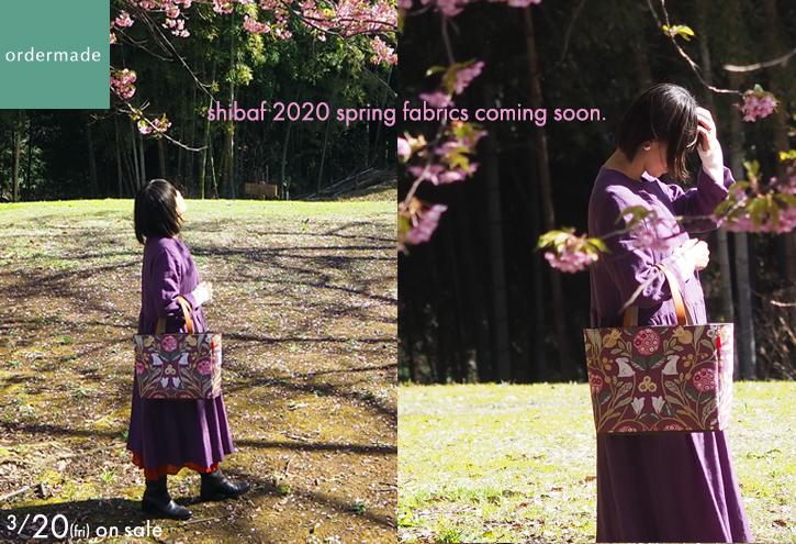 2020春の生地、明るく、楽しく!_e0243765_10133273.jpg