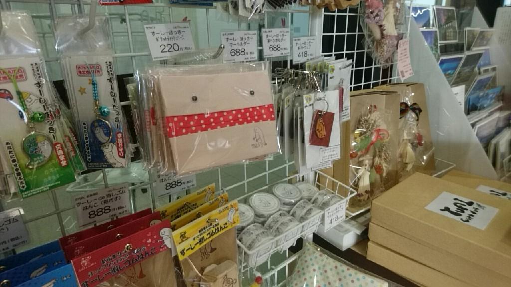皆さんのご協力により、新函館北斗駅、ショップおがーるにセラピア製品納品_b0106766_21194316.jpg
