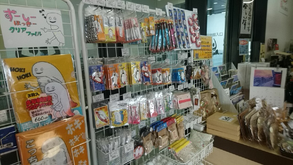 皆さんのご協力により、新函館北斗駅、ショップおがーるにセラピア製品納品_b0106766_21194334.jpg