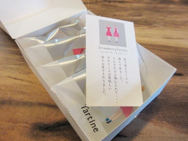 Tartine(タルティン)東武百貨店 池袋店_c0152767_20403820.jpg