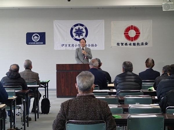 伊万里湾小型船安全協会総会_a0077071_11030031.jpg