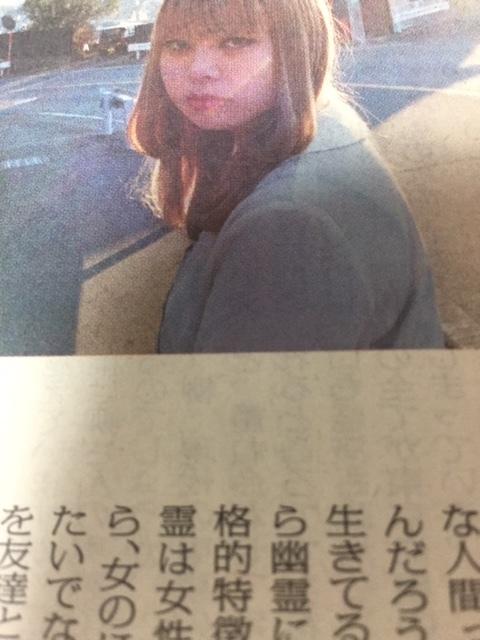 週刊読書人45_a0144779_00533356.jpg