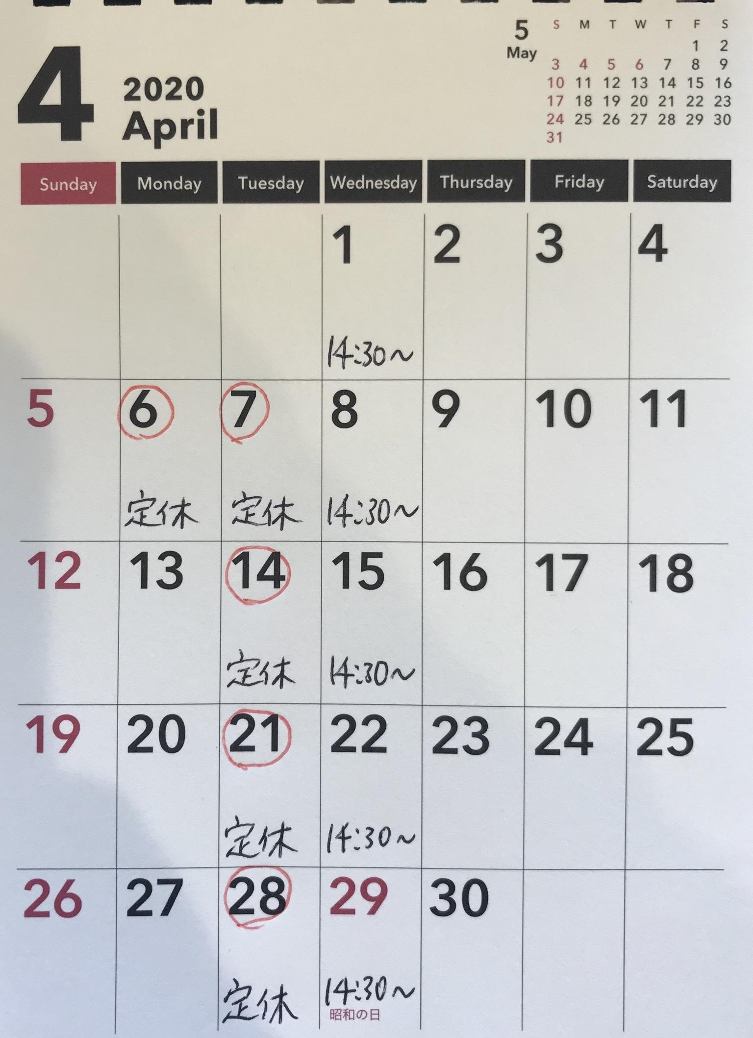 3月 4月の営業予定です。_f0346986_16232517.jpeg