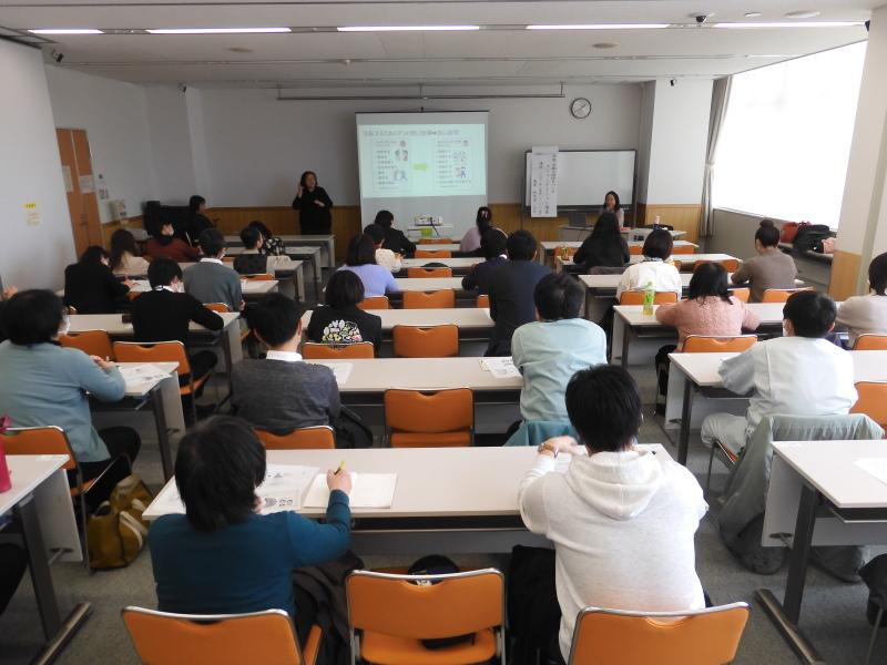 鳥取・米子で「素敵な関係をつくる」講座開催_b0154492_10464941.jpg
