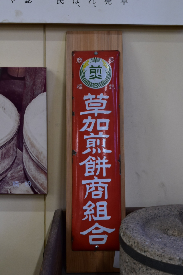埼玉県草加市立草加小学校西校舎(大正モダン建築再訪)_f0142606_12314226.jpg