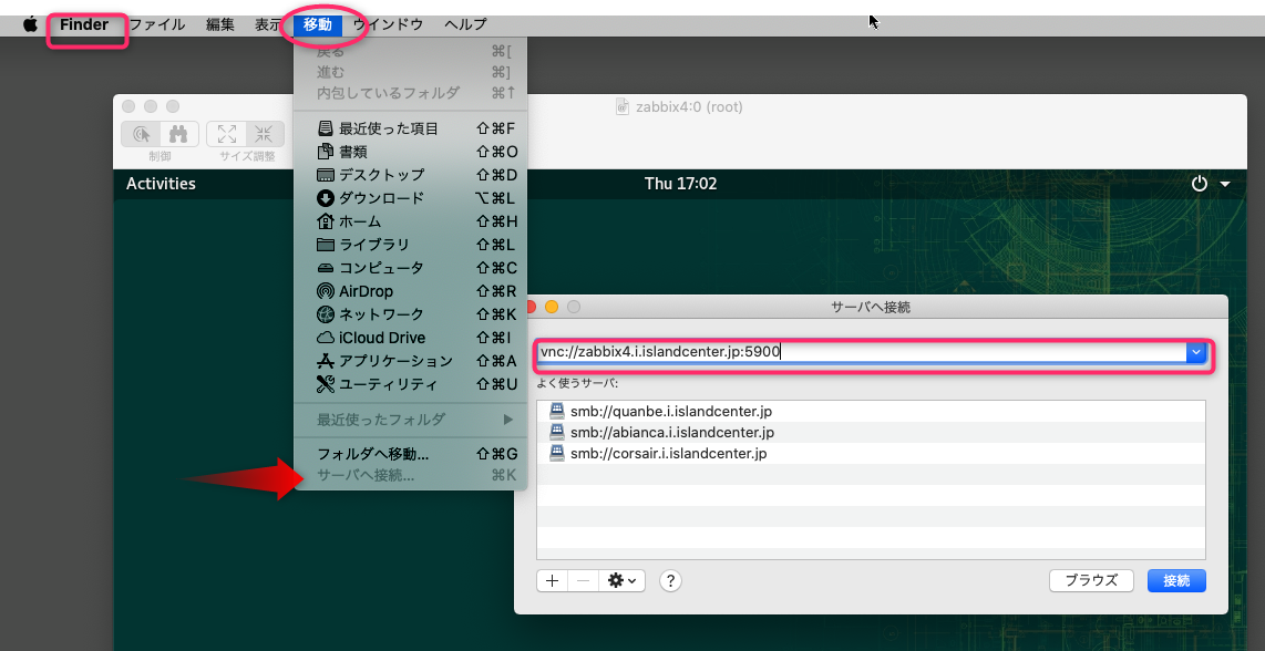 SUSE Linux 15 (openSUSE Leap 15)の vncserver,VNC接続をする。_a0056607_13333603.png