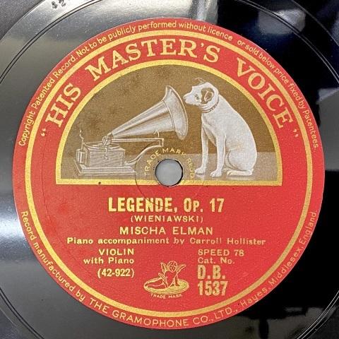 通販サイトにクラシックの弦楽レコードをアップしました_a0047010_14210726.jpg