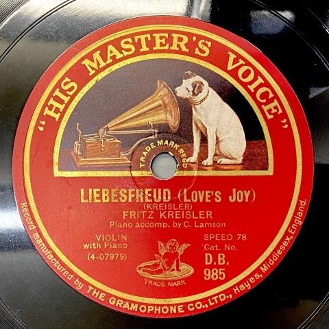 通販サイトにクラシックの弦楽レコードをアップしました_a0047010_14213529.jpg