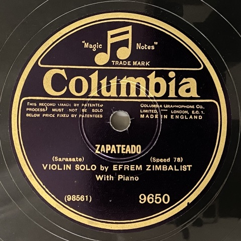 通販サイトにクラシックの弦楽レコードをアップしました_a0047010_14221412.jpg