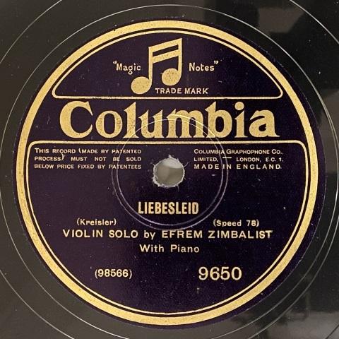 通販サイトにクラシックの弦楽レコードをアップしました_a0047010_14221479.jpg