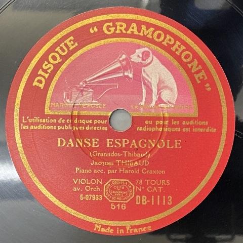 通販サイトにクラシックの弦楽レコードをアップしました_a0047010_14225475.jpg