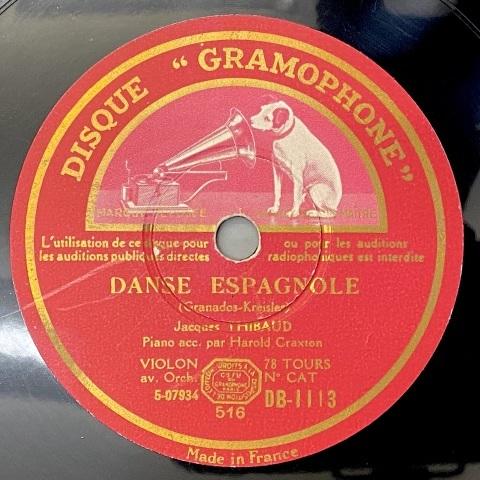 通販サイトにクラシックの弦楽レコードをアップしました_a0047010_14225593.jpg