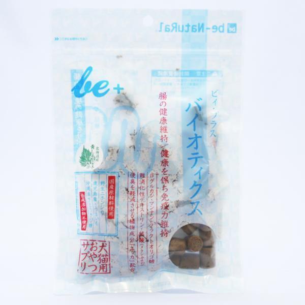 ☆ New Snack ・ビィ・プラス ☆_d0060413_10551753.jpg