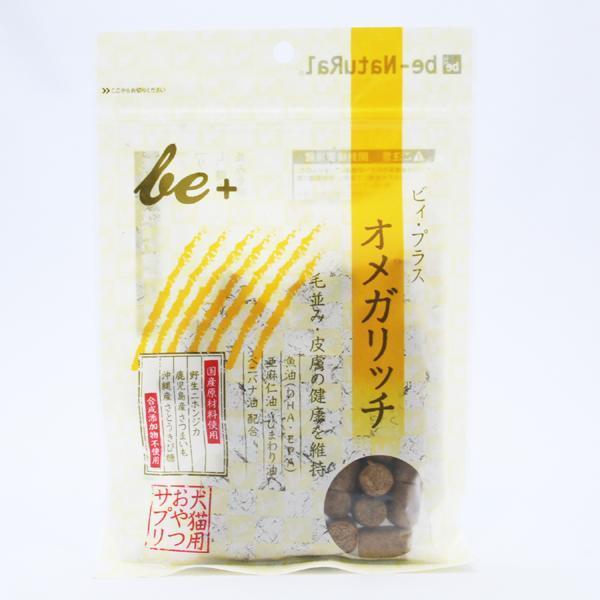 ☆ New Snack ・ビィ・プラス ☆_d0060413_10552285.jpg