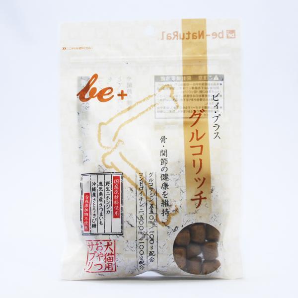 ☆ New Snack ・ビィ・プラス ☆_d0060413_10552786.jpg