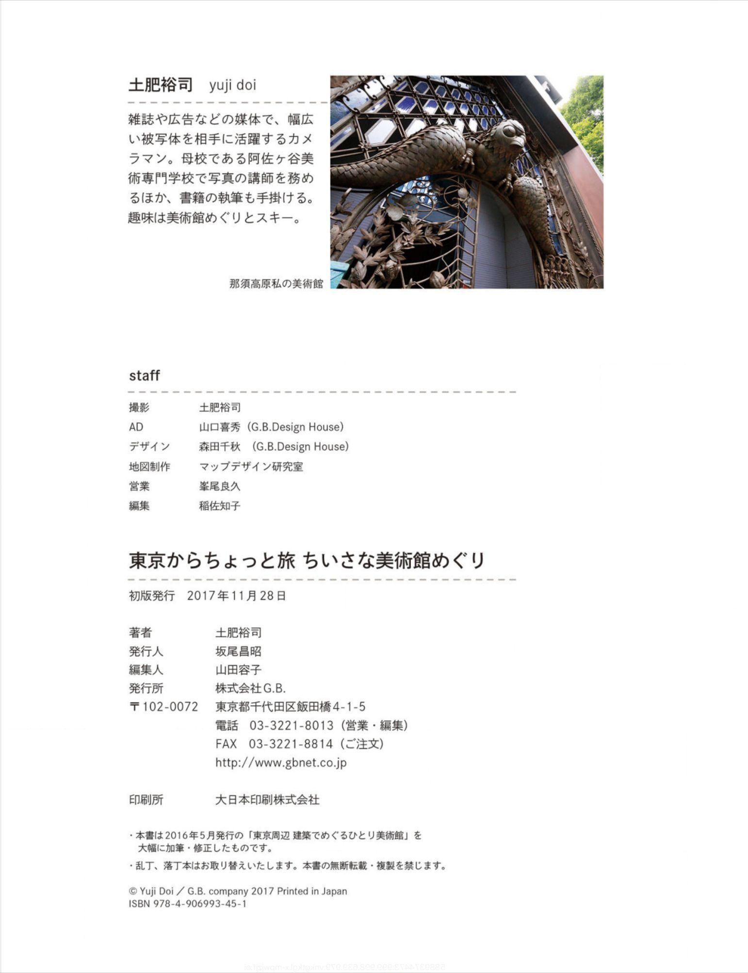 「緊急事態宣言」の現場から_c0025115_22562260.jpg