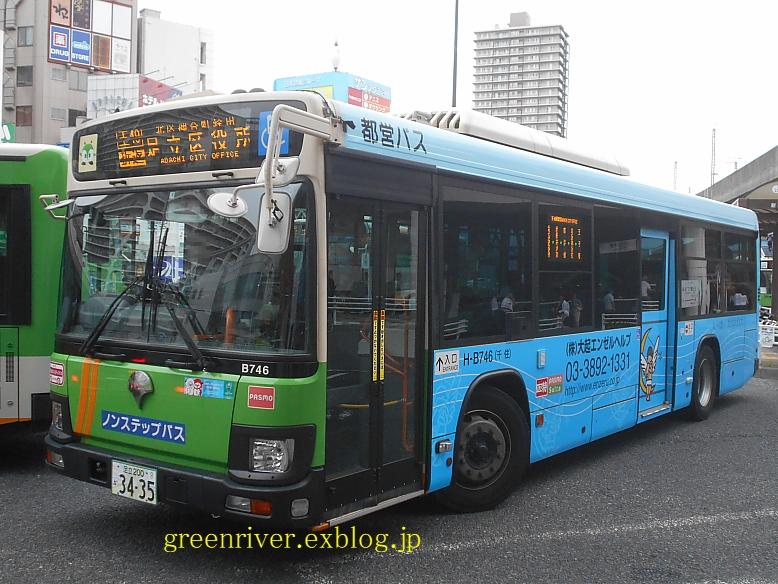東京都交通局 H-B746 【大起】_e0004218_8384953.jpg