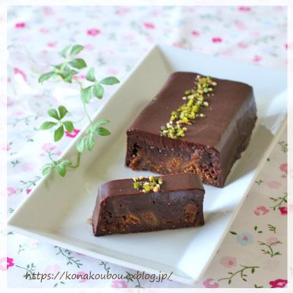 3月のお菓子・チョコレートテリーヌ_a0392423_10495638.jpg