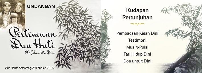 インドネシアの作家・Nh. Dini さん(1936-2018)@Google doodle 2/29_a0054926_11381216.jpg