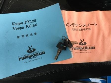2011 Piaggio Vespa PX150 Euro3 地中海青。_f0123137_17081693.jpg