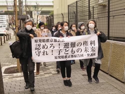 京都訴訟控訴審第6回弁論期日の報告_f0309437_18423860.jpg