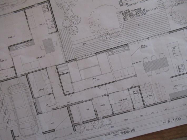 横浜市旭区白根の家☆「白根の家」完成見学会&家づくりは奇跡のようなご縁から_c0152341_10551353.jpg